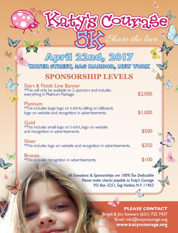 Katy's Courage 5K Sponsorship Sheet